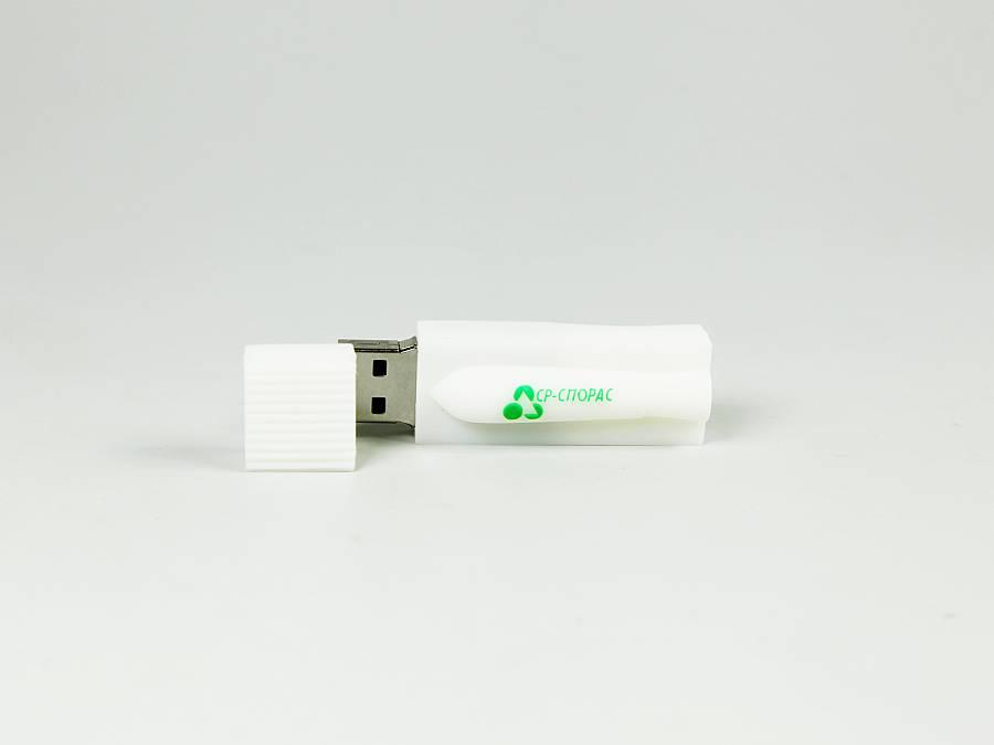 usb zã¤pfchen verpackung mit logo