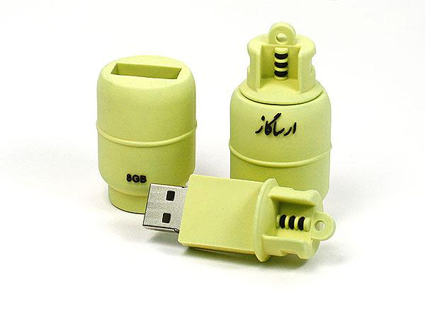 Propan Gasflasche mit USB-Stick und logo