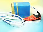 Brooks Sportshoe mit Lanyard und individueller Faltschachtel